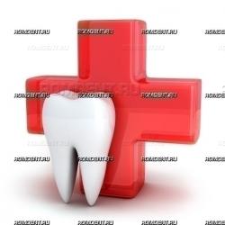 ROMDENT | Удаление зуба